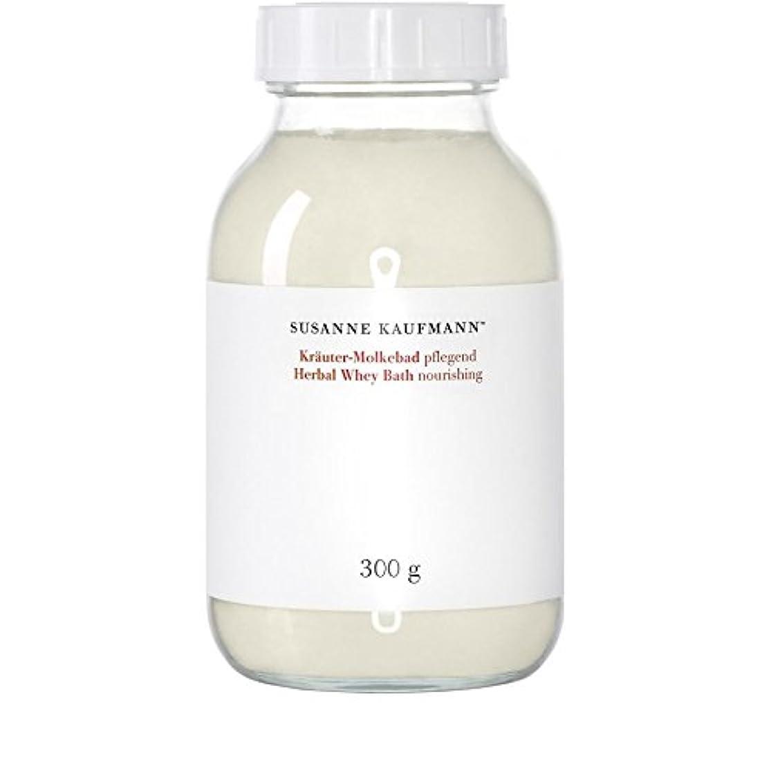 香水香水ヘッドレスSusanne Kaufmann Nourishing Herbal Whey Bath 300g - スザンヌカウフマン栄養ハーブホエーバス300グラム [並行輸入品]