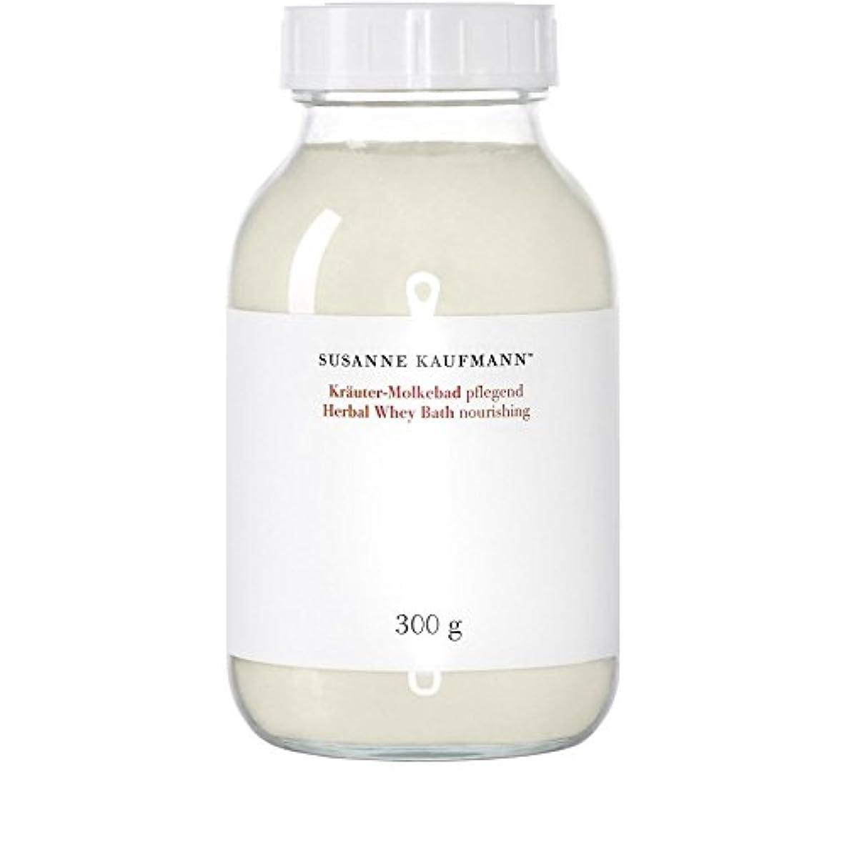 逆エントリマークダウンSusanne Kaufmann Nourishing Herbal Whey Bath 300g - スザンヌカウフマン栄養ハーブホエーバス300グラム [並行輸入品]