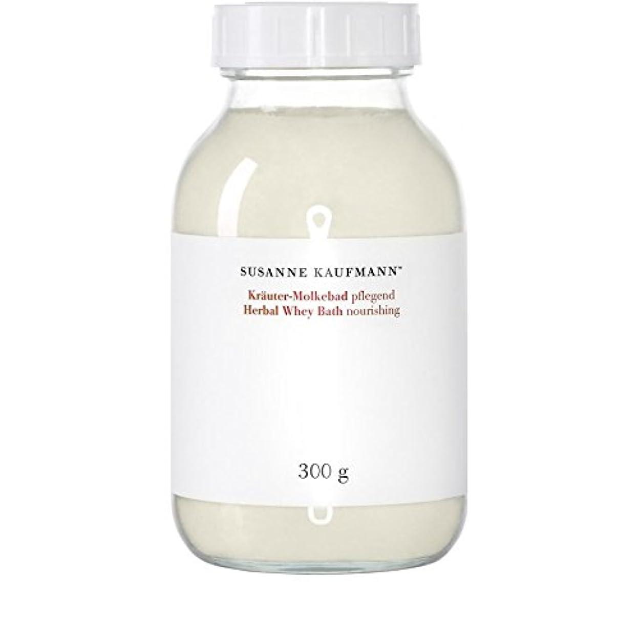 実業家ミリメータートラブルSusanne Kaufmann Nourishing Herbal Whey Bath 300g - スザンヌカウフマン栄養ハーブホエーバス300グラム [並行輸入品]