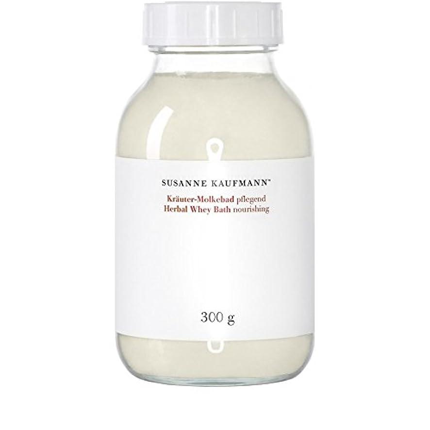 Susanne Kaufmann Nourishing Herbal Whey Bath 300g - スザンヌカウフマン栄養ハーブホエーバス300グラム [並行輸入品]