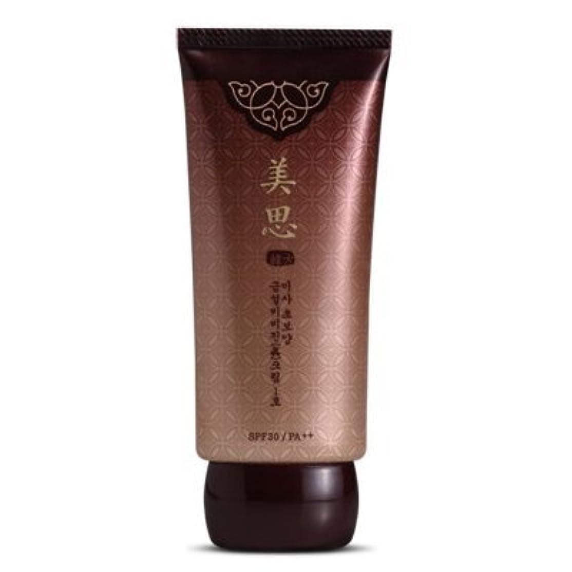 マイクロフォン支店観察する【MISSHA (ミシャ)】 Cho Bo Yang BB Cream チョボヤン BBクリーム No.2 (ナチュラル ベージュ)