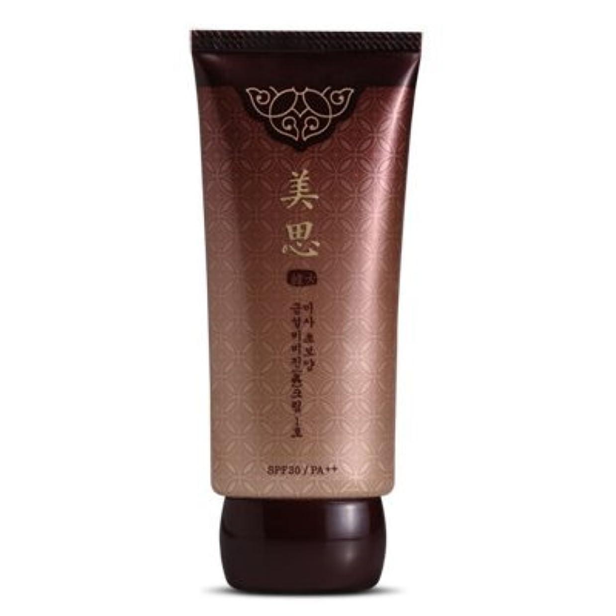 チャーター補助金ソロ【MISSHA (ミシャ)】 Cho Bo Yang BB Cream チョボヤン BBクリーム No.2 (ナチュラル ベージュ)