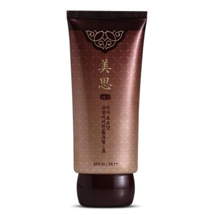 チーム願う支援する【MISSHA (ミシャ)】 Cho Bo Yang BB Cream チョボヤン BBクリーム No.2 (ナチュラル ベージュ)
