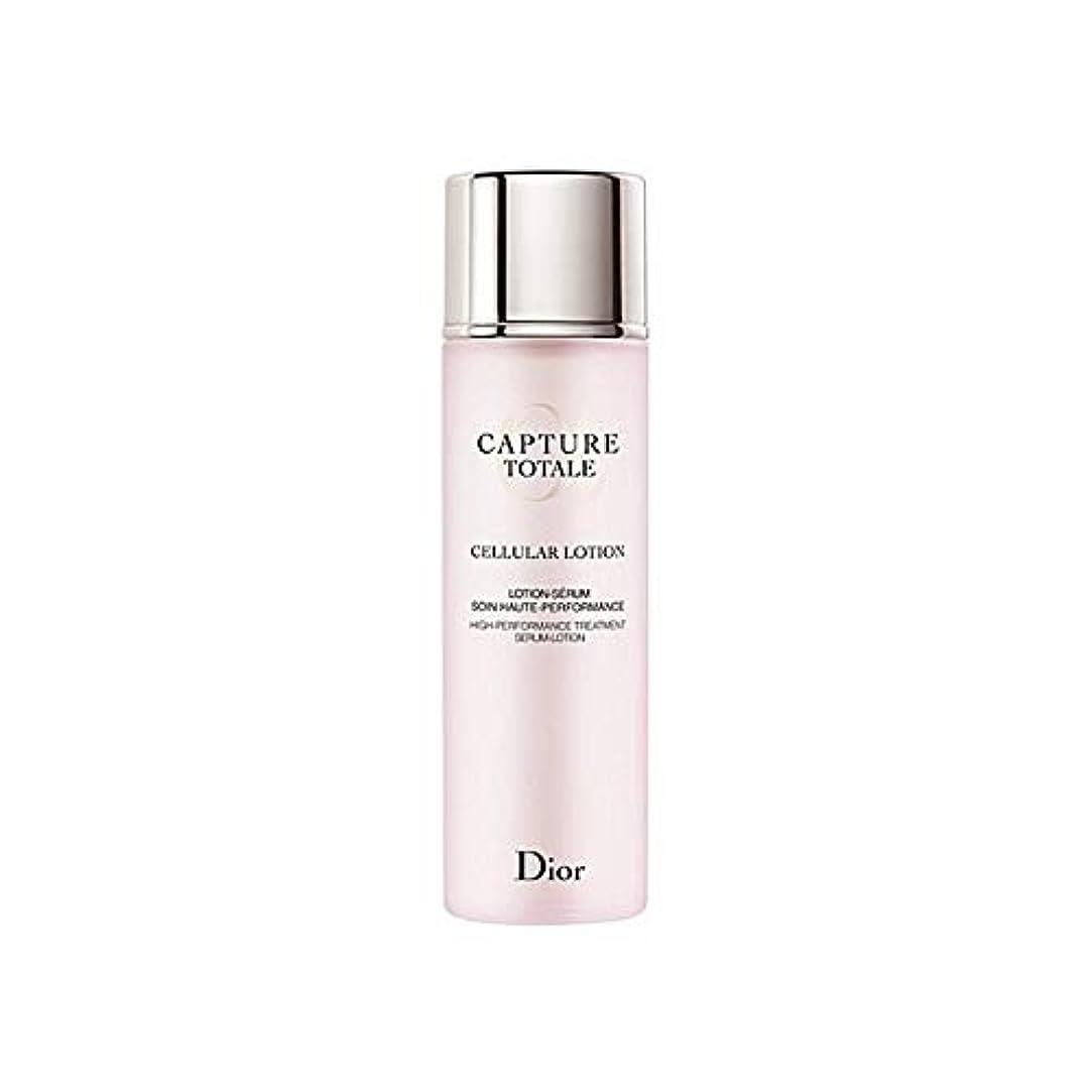 羊爆弾挨拶する[Dior] ディオールキャプチャカプチュールトータルセルラーローション - Dior Capture Totale Cellular Lotion [並行輸入品]