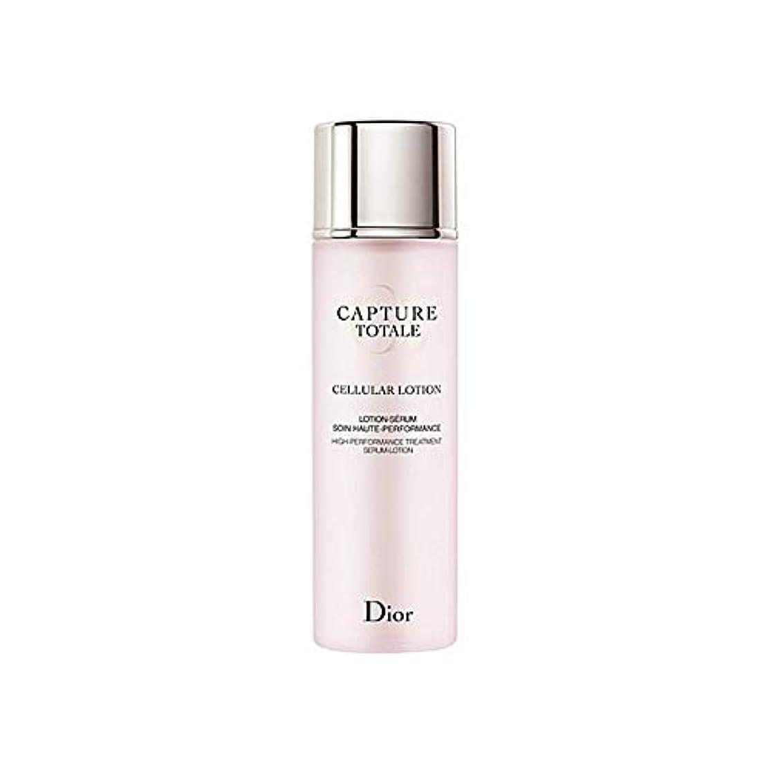 トランジスタ動機熟す[Dior] ディオールキャプチャカプチュールトータルセルラーローション - Dior Capture Totale Cellular Lotion [並行輸入品]