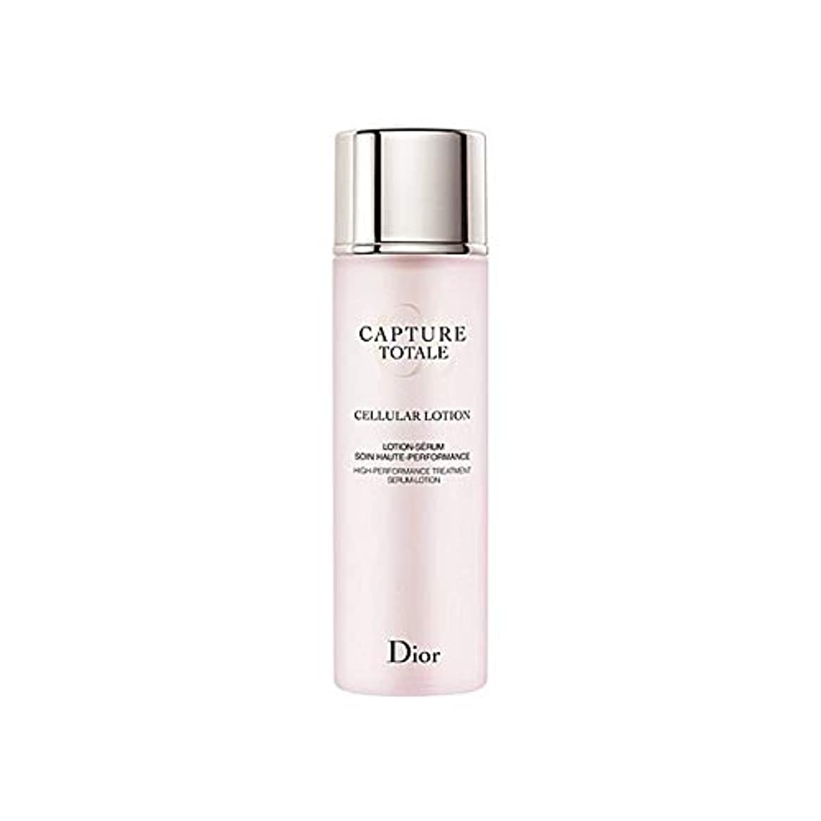 教室スティーブンソン要求する[Dior] ディオールキャプチャカプチュールトータルセルラーローション - Dior Capture Totale Cellular Lotion [並行輸入品]