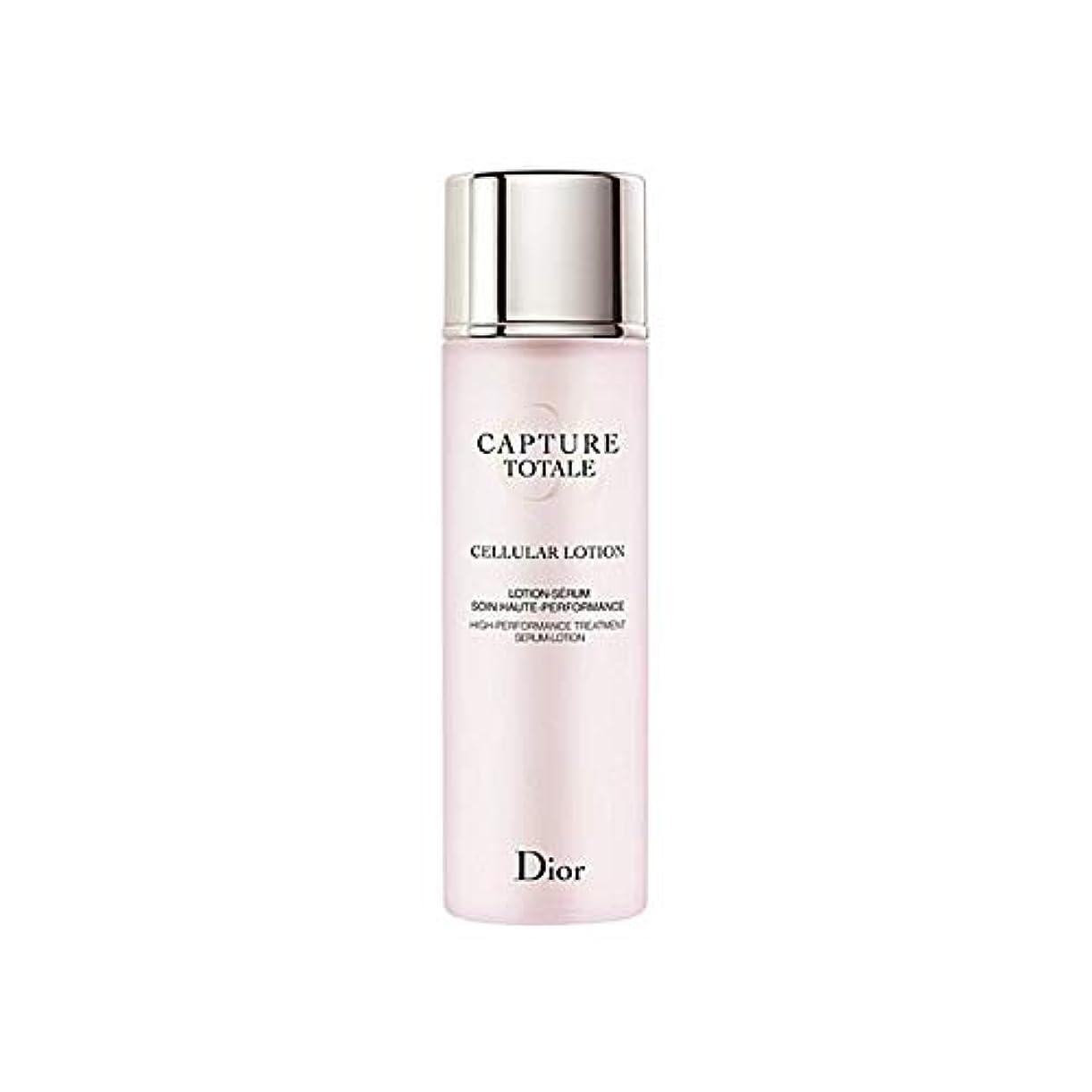 水没完璧なハイジャック[Dior] ディオールキャプチャカプチュールトータルセルラーローション - Dior Capture Totale Cellular Lotion [並行輸入品]