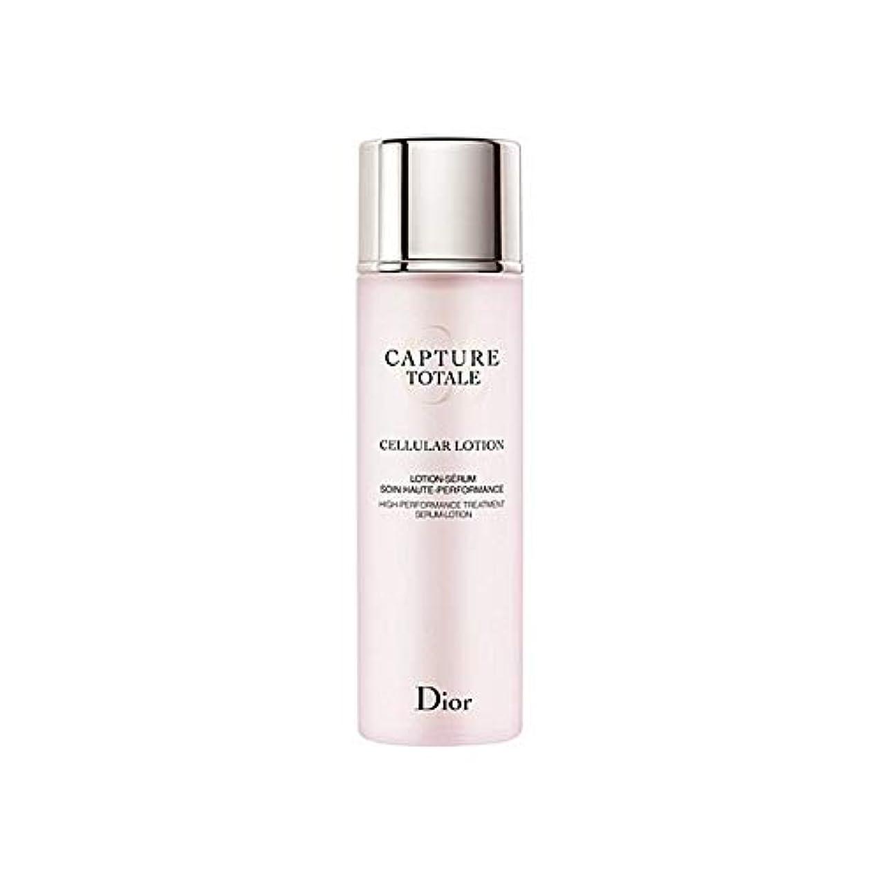 求人精緻化保有者[Dior] ディオールキャプチャカプチュールトータルセルラーローション - Dior Capture Totale Cellular Lotion [並行輸入品]