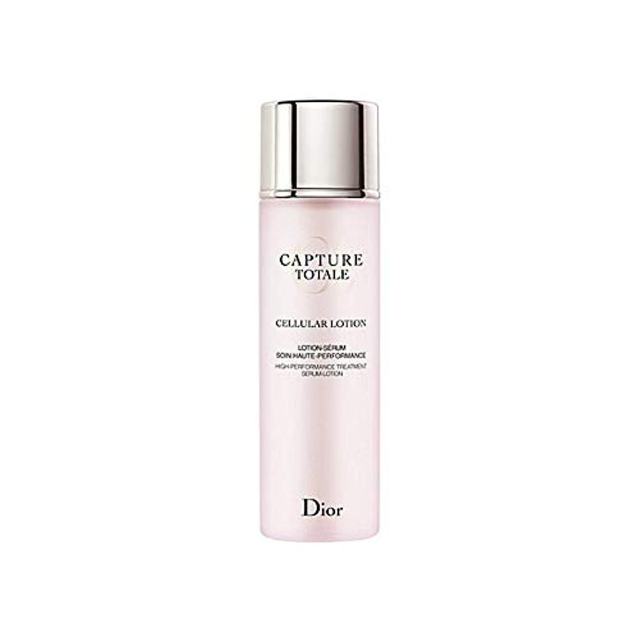 媒染剤プライムシングル[Dior] ディオールキャプチャカプチュールトータルセルラーローション - Dior Capture Totale Cellular Lotion [並行輸入品]