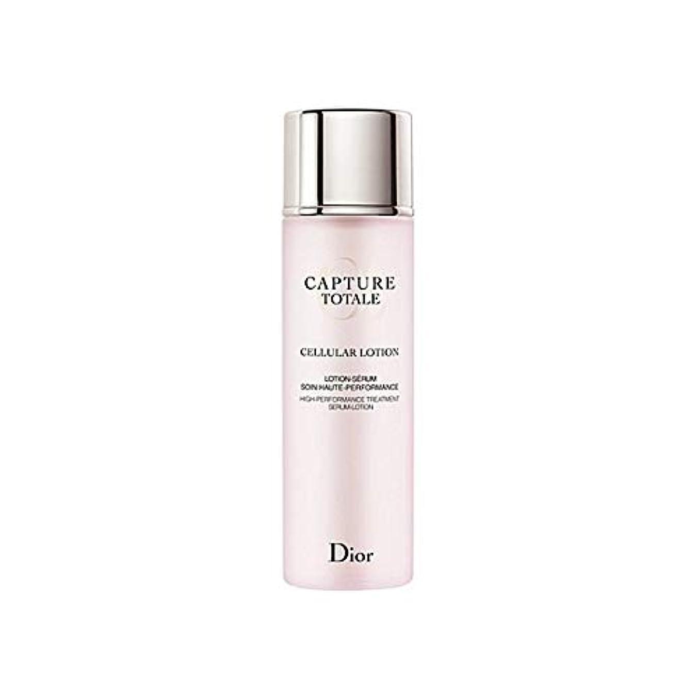 競争力のある旅客ジャンプ[Dior] ディオールキャプチャカプチュールトータルセルラーローション - Dior Capture Totale Cellular Lotion [並行輸入品]