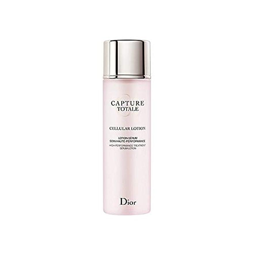 登る上記の頭と肩創始者[Dior] ディオールキャプチャカプチュールトータルセルラーローション - Dior Capture Totale Cellular Lotion [並行輸入品]