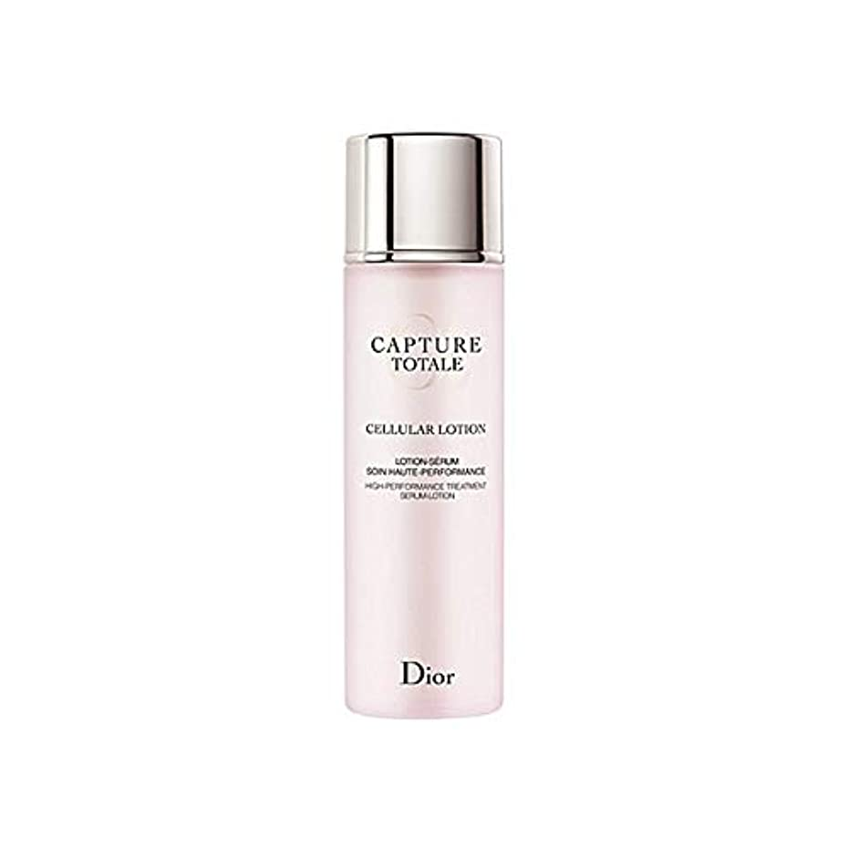 大洪水まともなシュート[Dior] ディオールキャプチャカプチュールトータルセルラーローション - Dior Capture Totale Cellular Lotion [並行輸入品]