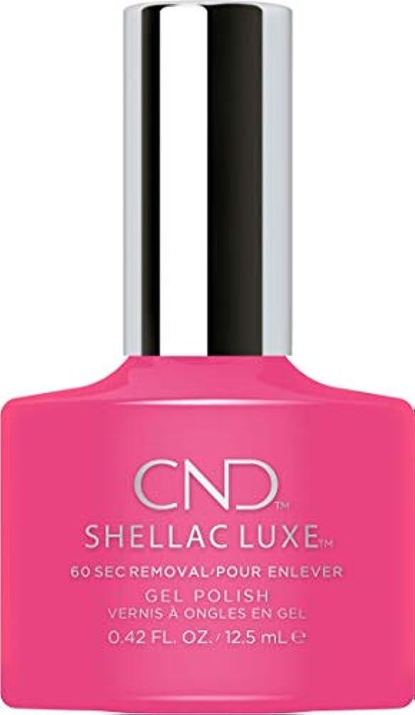 休憩刈るカカドゥCND Shellac Luxe - Pink Bikini - 12.5 ml / 0.42 oz