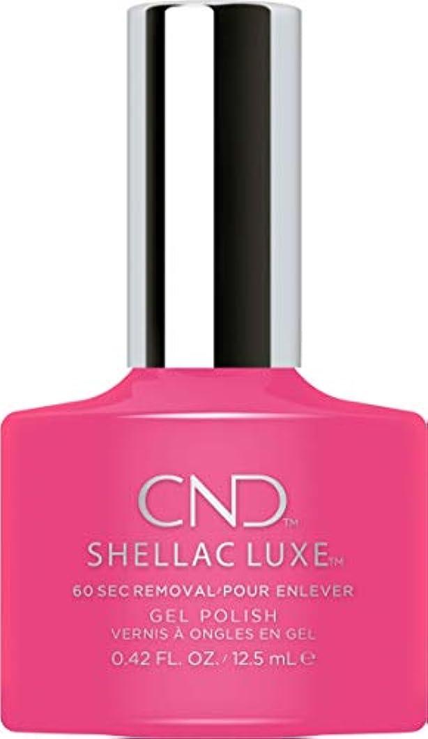 カード見捨てられたどれCND Shellac Luxe - Pink Bikini - 12.5 ml / 0.42 oz