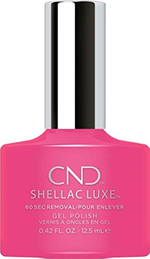 放出教育する味付けCND Shellac Luxe - Pink Bikini - 12.5 ml / 0.42 oz