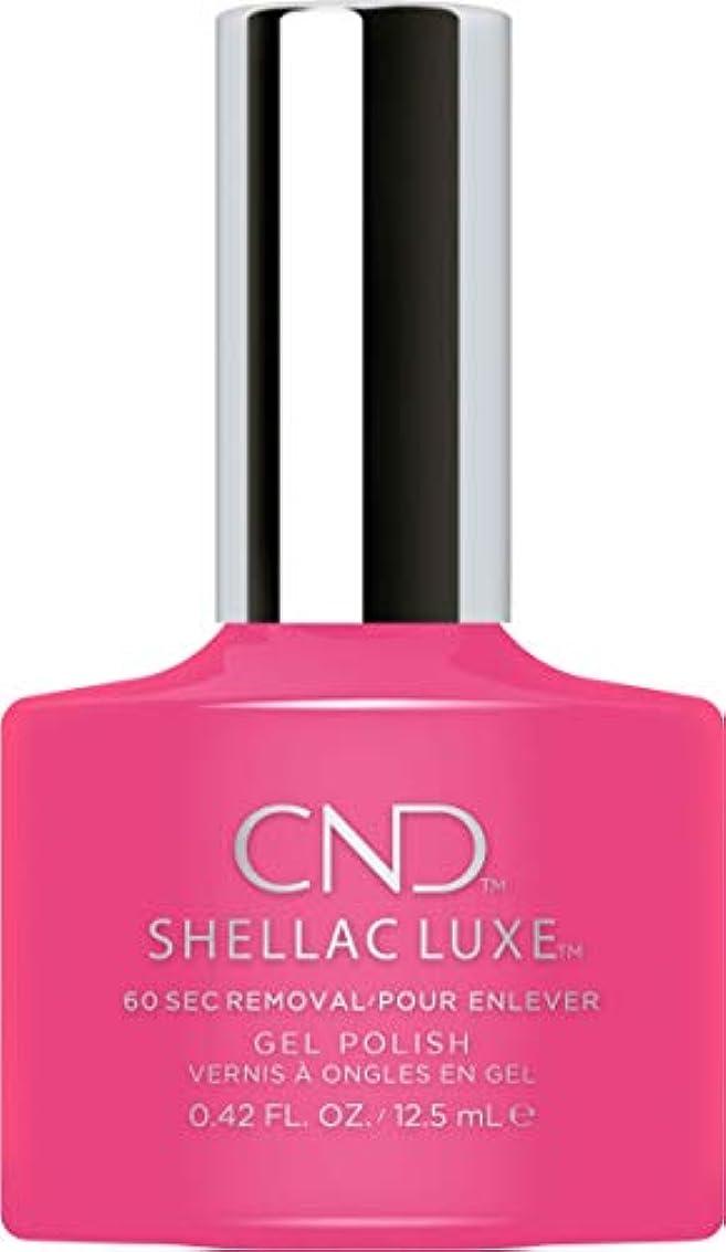 ロータリー受け皿ワイプCND Shellac Luxe - Pink Bikini - 12.5 ml / 0.42 oz