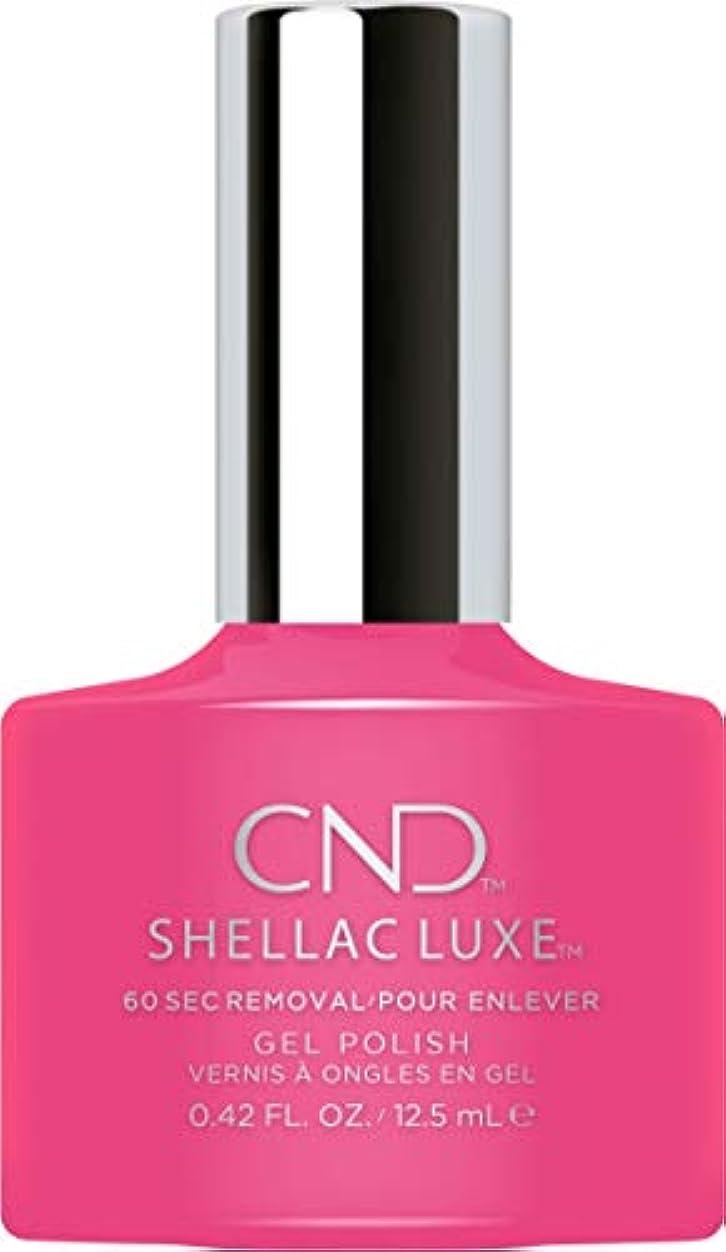 ムス人類にんじんCND Shellac Luxe - Pink Bikini - 12.5 ml / 0.42 oz