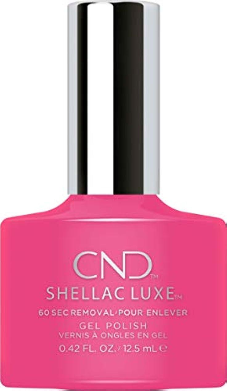 熟考する計算するプロポーショナルCND Shellac Luxe - Pink Bikini - 12.5 ml / 0.42 oz