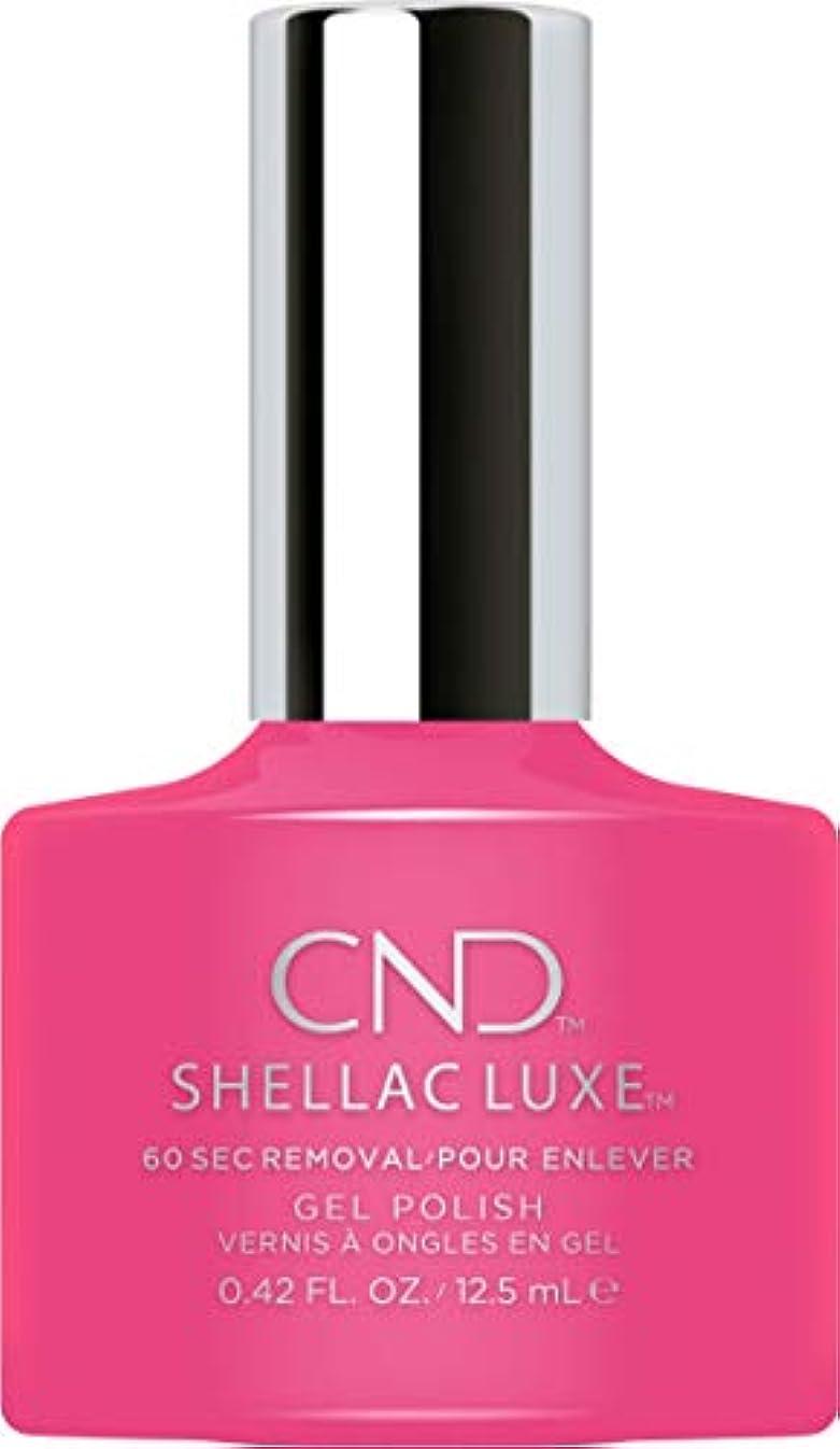 勘違いする却下するジョイントCND Shellac Luxe - Pink Bikini - 12.5 ml / 0.42 oz