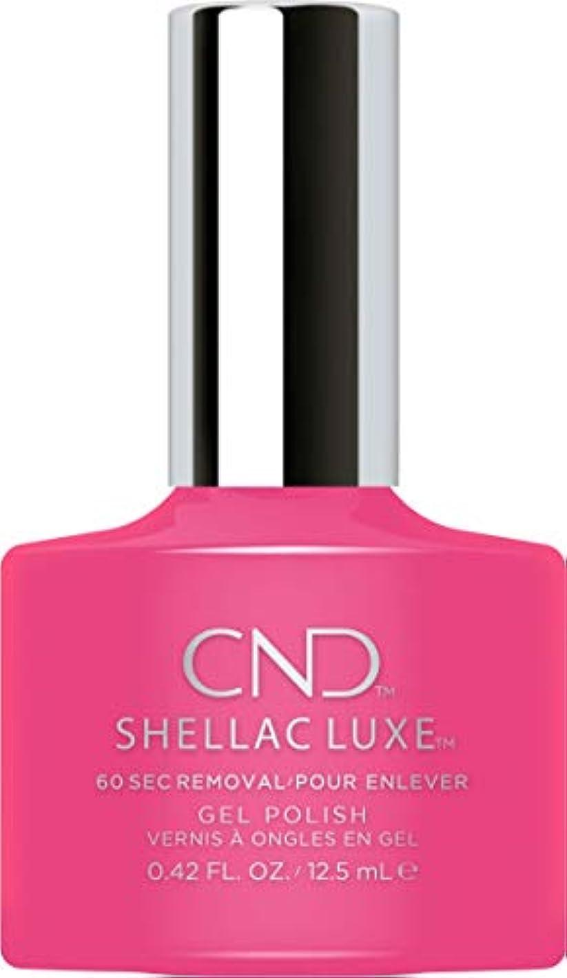 脅威デマンド前述のCND Shellac Luxe - Pink Bikini - 12.5 ml / 0.42 oz