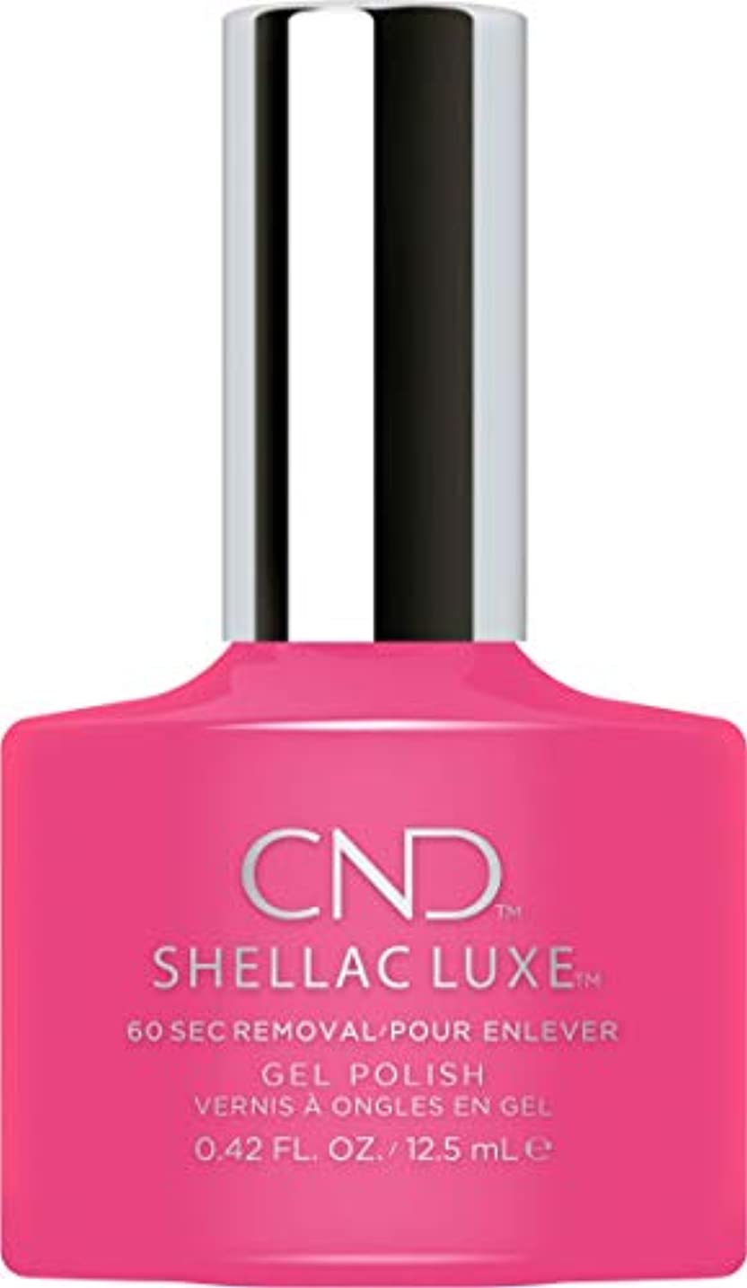 比較的ホームレス文献CND Shellac Luxe - Pink Bikini - 12.5 ml / 0.42 oz