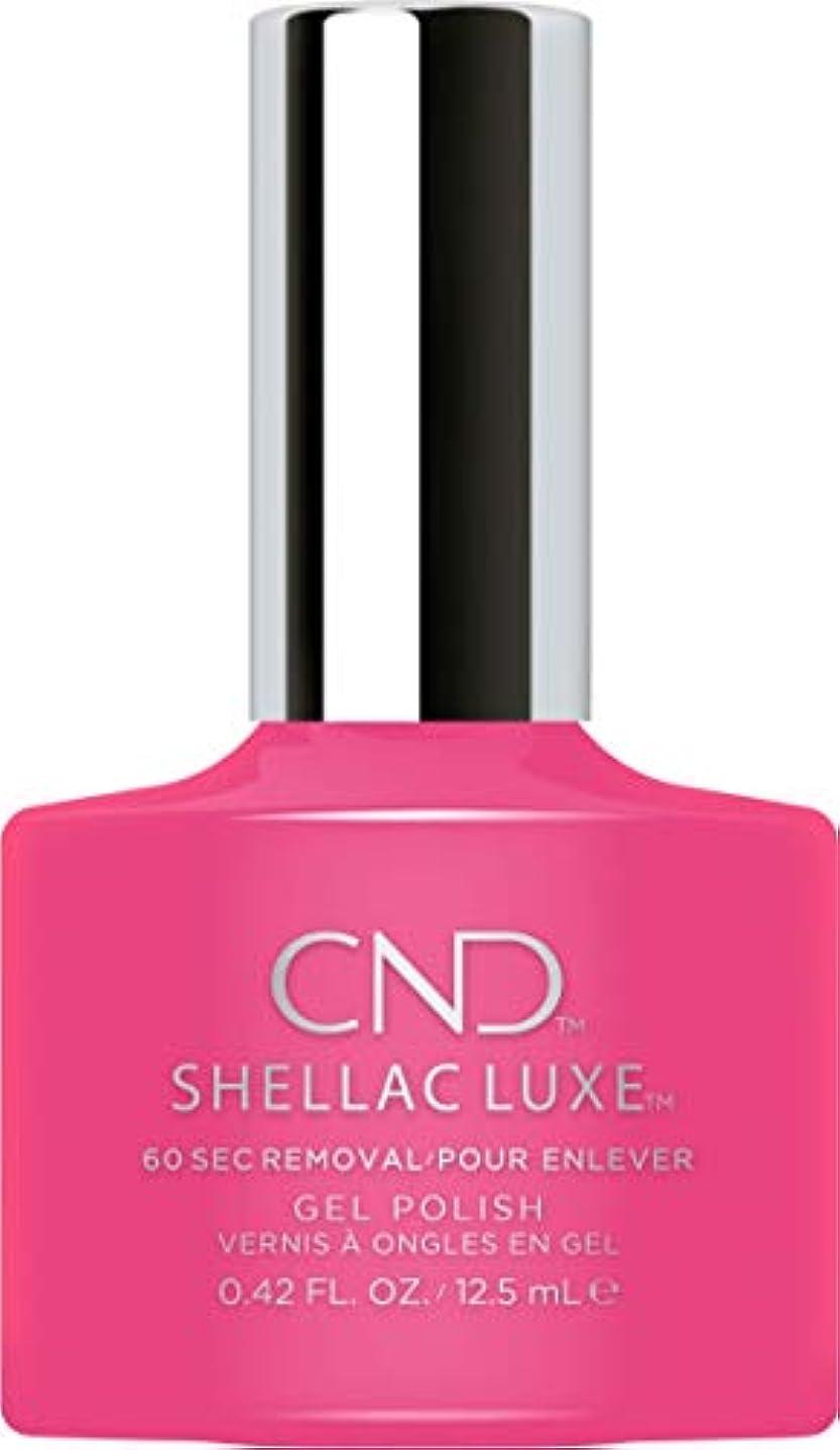 実行可能サービス紳士CND Shellac Luxe - Pink Bikini - 12.5 ml / 0.42 oz