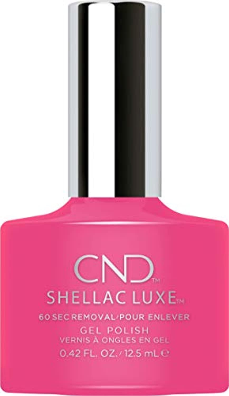直感大聖堂疑問を超えてCND Shellac Luxe - Pink Bikini - 12.5 ml / 0.42 oz
