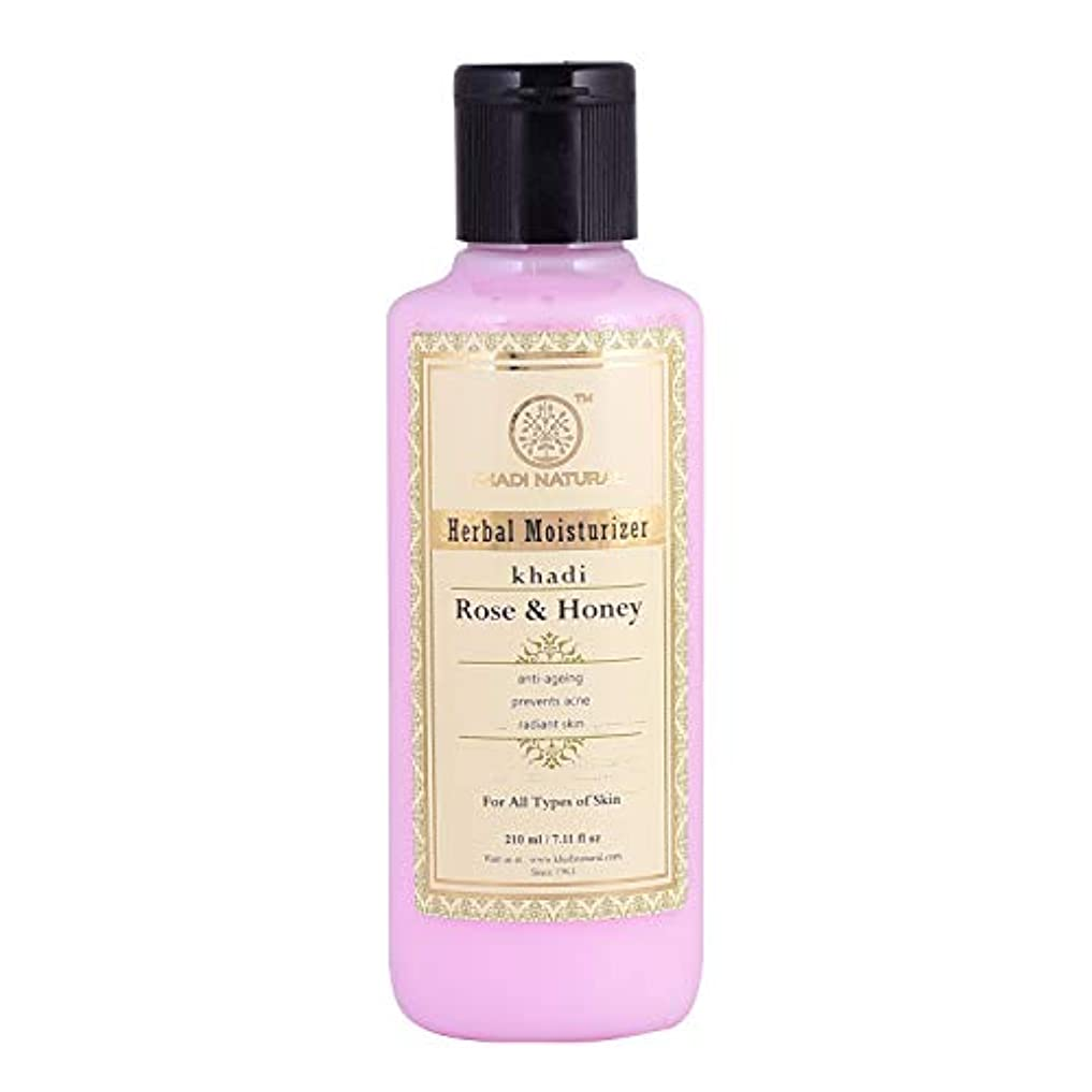 偽善者セラー衝突Khadi Natural Rose & Honey Moisturizer