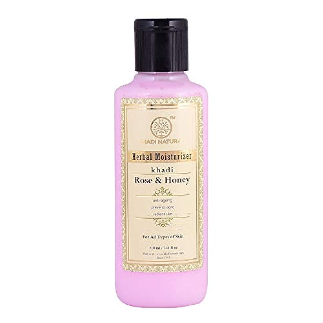 拘束する移植天のKhadi Natural Rose & Honey Moisturizer