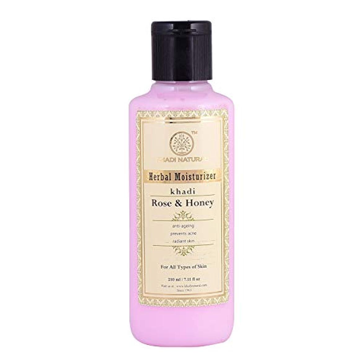 エスカレートヘッジ穏やかなKhadi Natural Rose & Honey Moisturizer