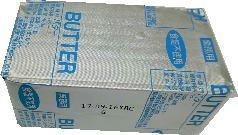 バター ポンドバター無塩(G) よつ葉 450g ドイツ産…
