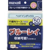 MAXELL 不織布ケース インデックス式 片面収納 ホワイト 1パック(50枚)