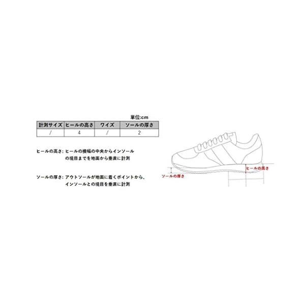 [アディダス] 野球シューズ アディピュアTRの紹介画像6