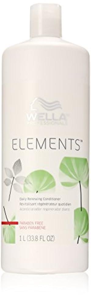 冗談でメディック枯渇するWella Elements Conditioner, 33.8 Ounce