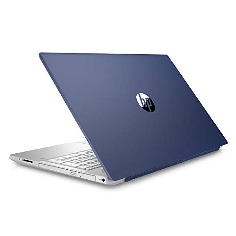 またねエイズテロリストHP ノートパソコン HP Pavilion 15-cu1000 ロイヤルブルー 15.6インチ DVDライター搭載 フルHDディスプレイ Core i5/8GB/128GBSSD+1TB HDD/WPS Office