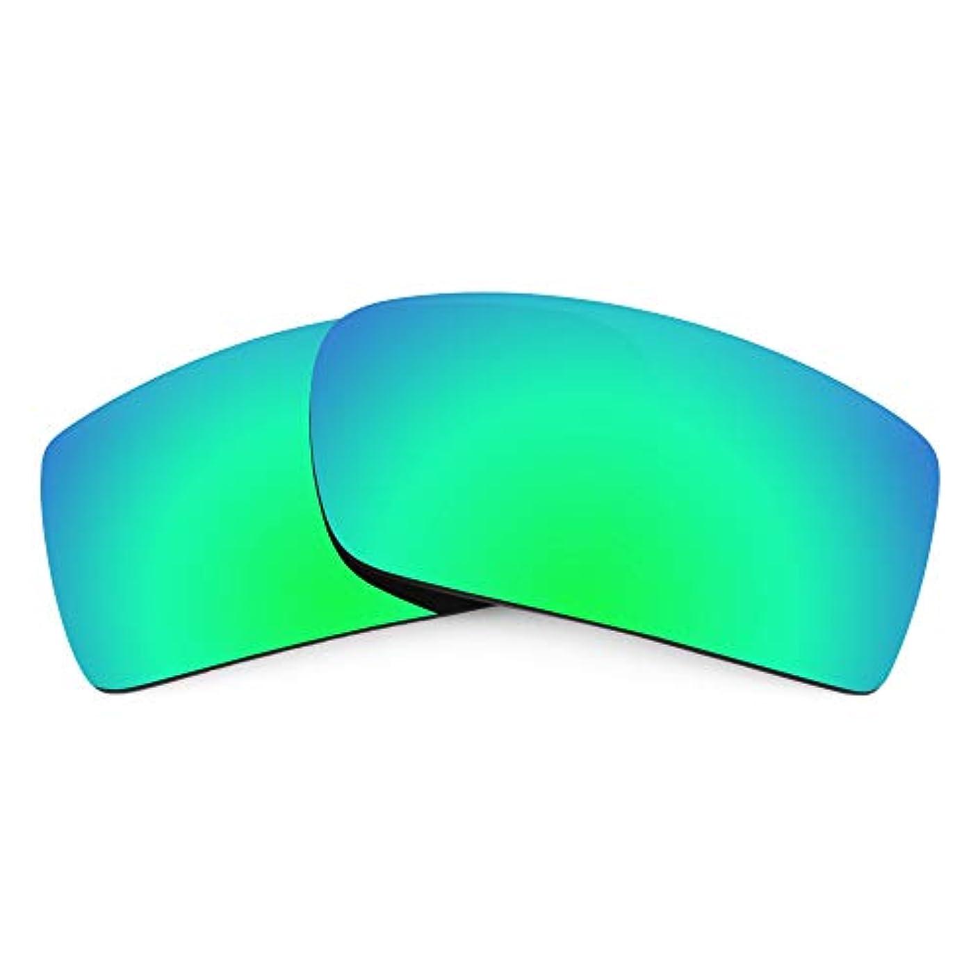 番目コモランマ永久にVonZipper Papa G用交換レンズ、偏光、エメラルドグリーンミラーシールド