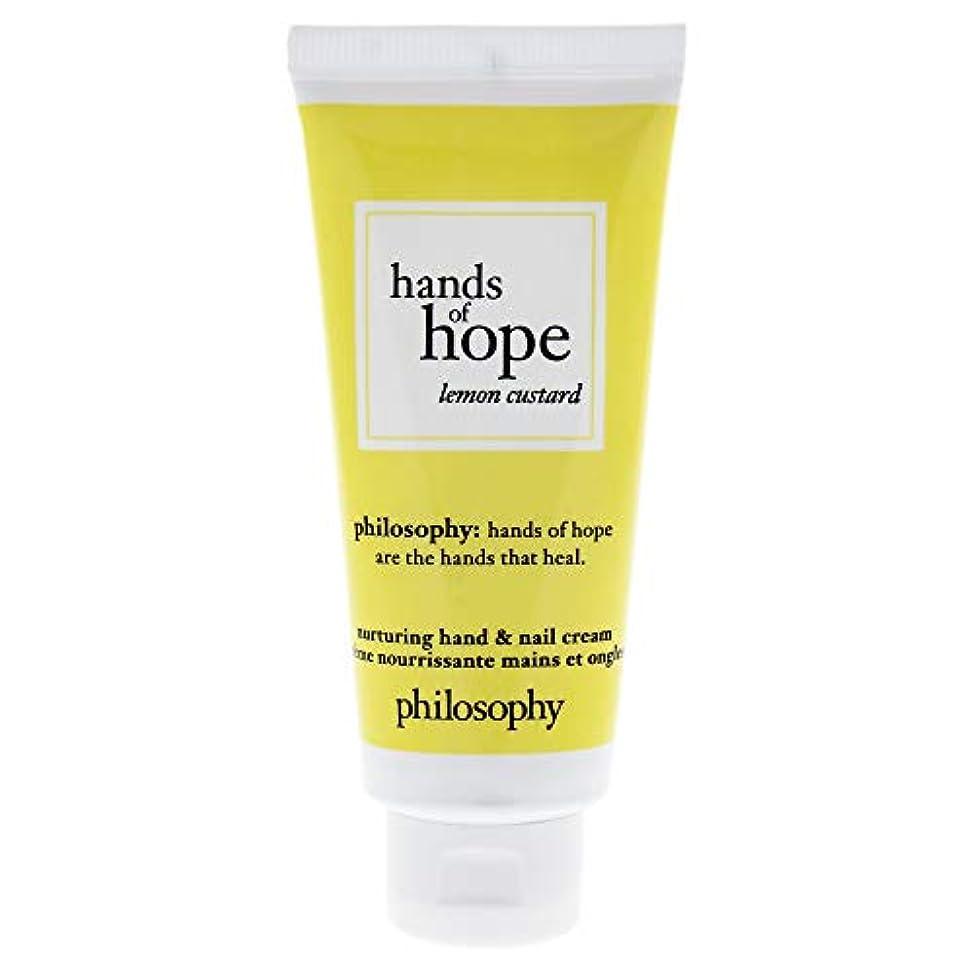 遵守する紀元前広々としたHands of Hope - Lemon Custard Cream