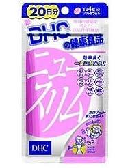【DHC】ニュースリム 20日分 ×20個セット