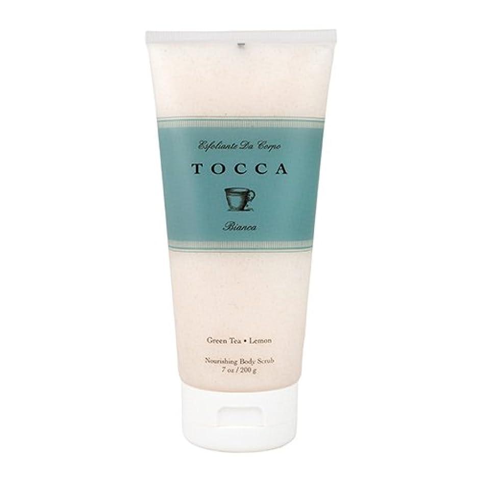 操る顔料汚染されたCONCENT TOCCA (トッカ) ボディーケアスクラブ 〔ビアンカの香り〕