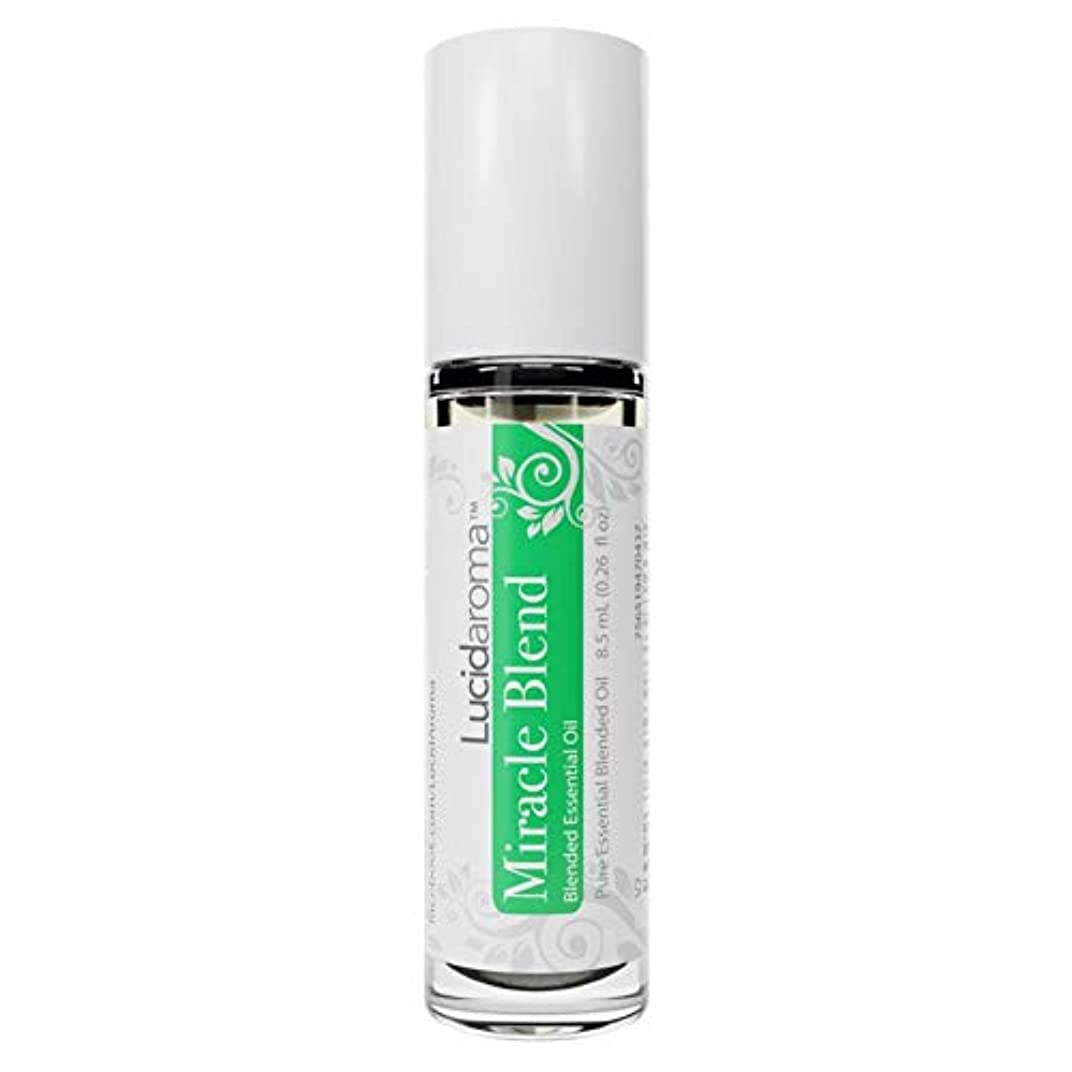 タフ敗北型Lucid Aroma Miracle Blend ミラクル ブレンド ロールオン アロマオイル 8.5mL (塗るアロマ) 100%天然 携帯便利 ピュア エッセンシャル アメリカ製