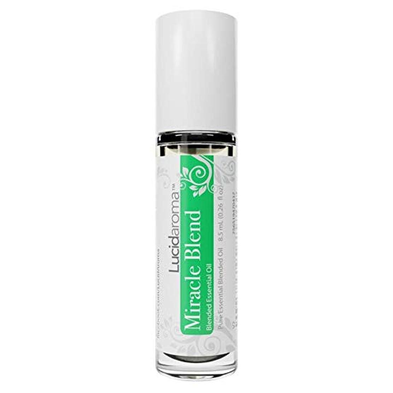 パーティー引き受ける短命Lucid Aroma Miracle Blend ミラクル ブレンド ロールオン アロマオイル 8.5mL (塗るアロマ) 100%天然 携帯便利 ピュア エッセンシャル アメリカ製