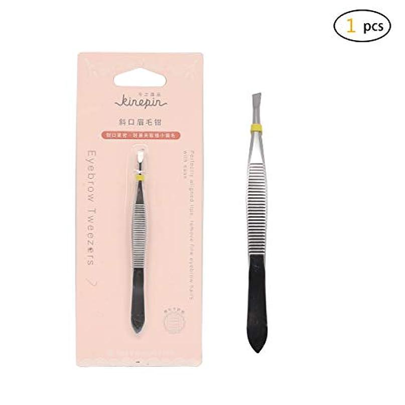 スノーケル不毛の甘美なDofashピンセット1pcsステンレススチールの斜めの先端と尖った眉毛ピンセットセットフェイシャルヘア/イングレイトヘア、スプリンター、にきび、ダニリムーバーに最適な精度(シルバー)