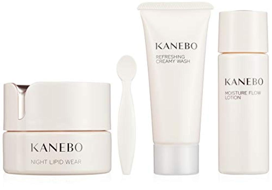 古代タンパク質抑圧するKANEBO(カネボウ) カネボウ ナイト リピッド ウェア キット a