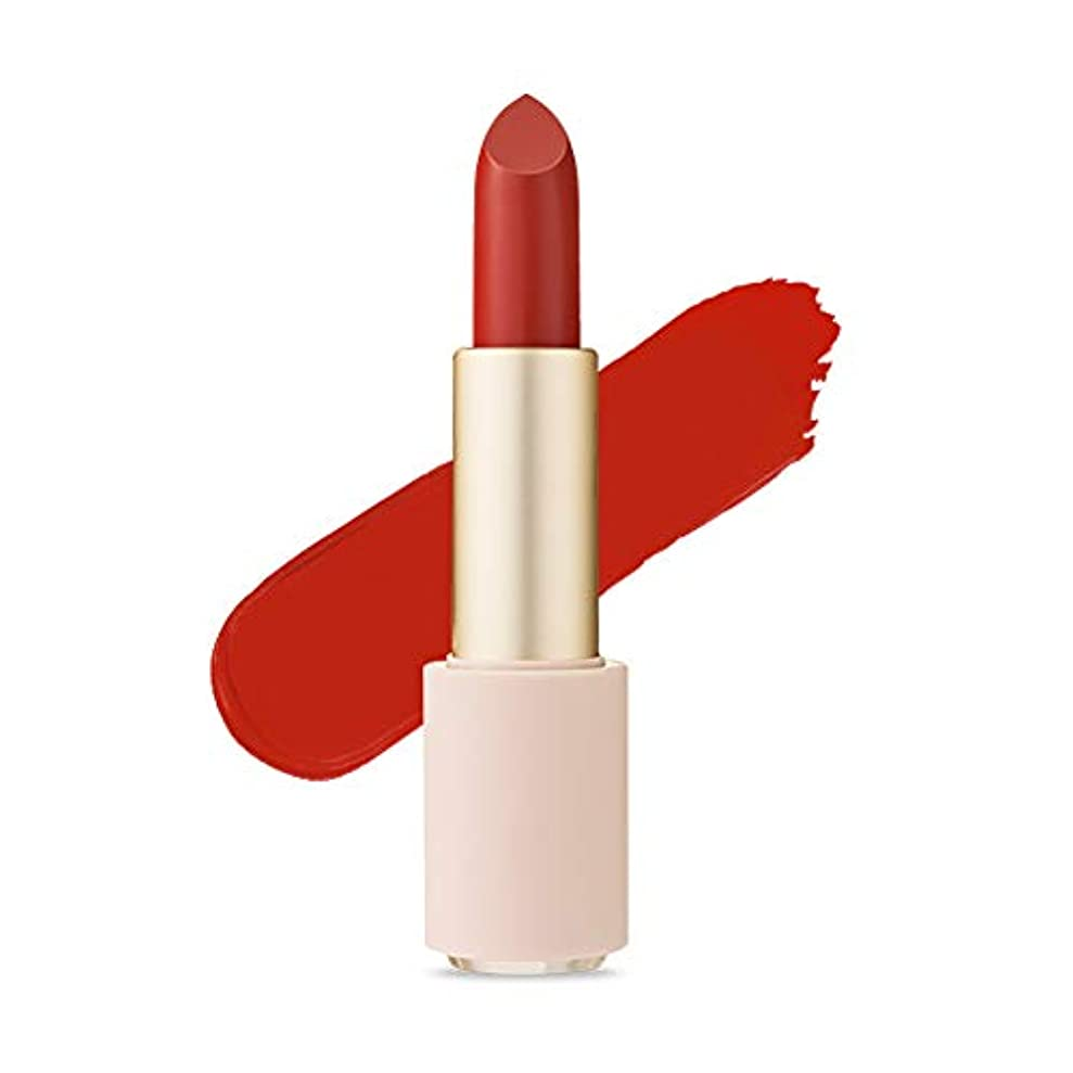 申請者疑わしい海峡ひもEtude House Better Lips Talk Velvet エチュードハウス ベター リップス - トーク ベルベット (# RD312 Cold Red) [並行輸入品]