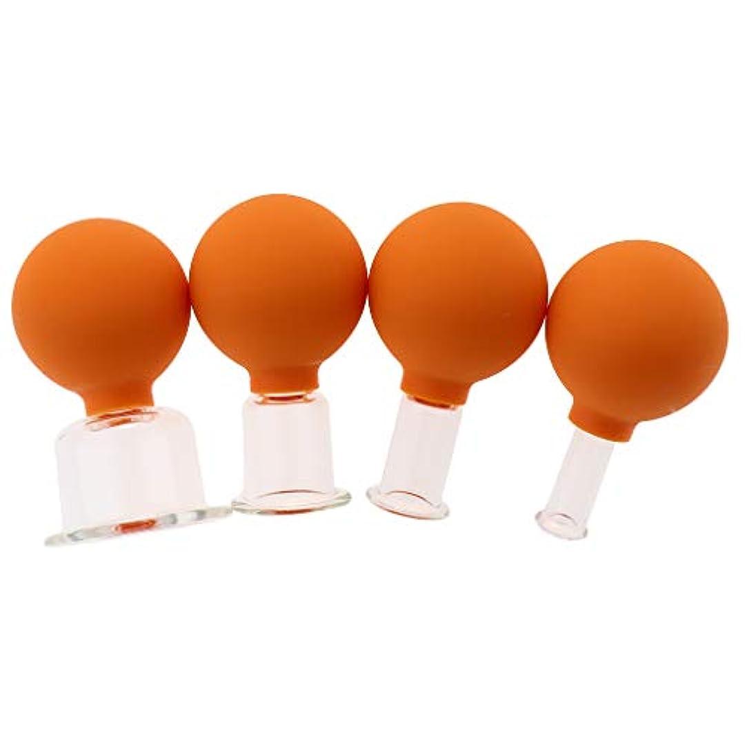 乱用気まぐれな敵Fenteer ガラスカッピング マッサージ 吸い玉 真空 マッサージカップ 男女兼用 全身マッサージ用 4個 全3色 - オレンジ