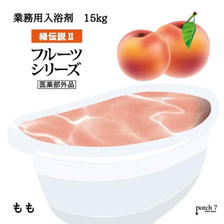 壊れた農業の番目業務用入浴剤「桃」15Kg(7.5Kgx2袋入)GYM-MO