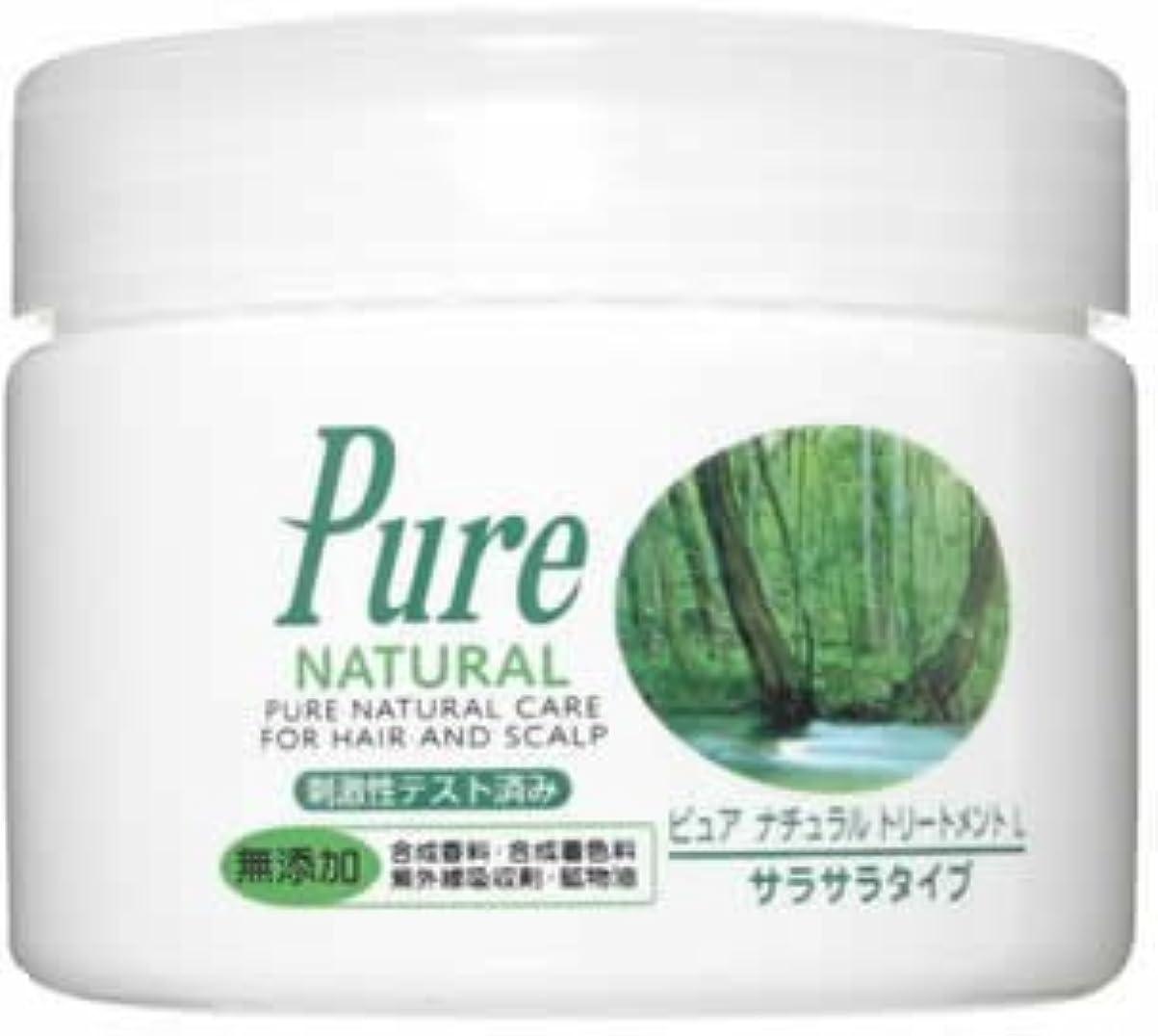 桃広々前提Pure NATURAL(ピュアナチュラル) トリートメントL (サラサラタイプ) 300g