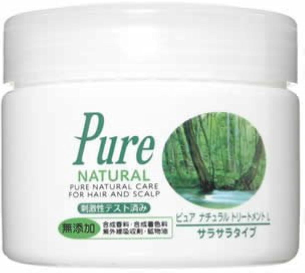 Pure NATURAL(ピュアナチュラル) トリートメントL (サラサラタイプ) 300g