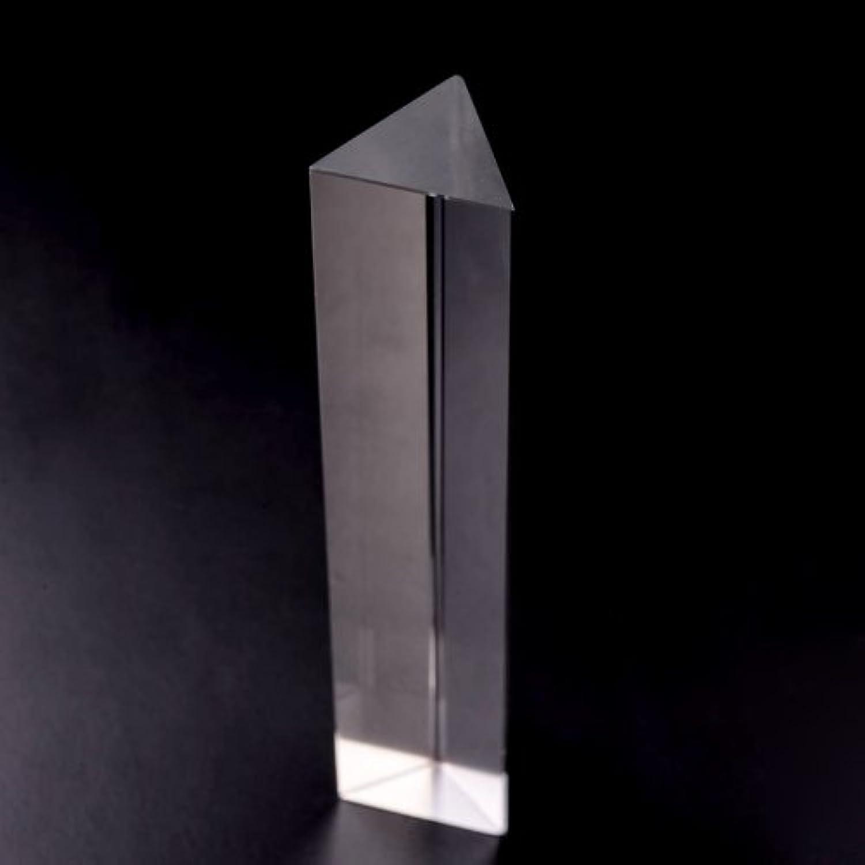 D DOLITY 教育プリズム 三角プリズム 物理学 光の実験 学習用 光学ガラス製 15cm