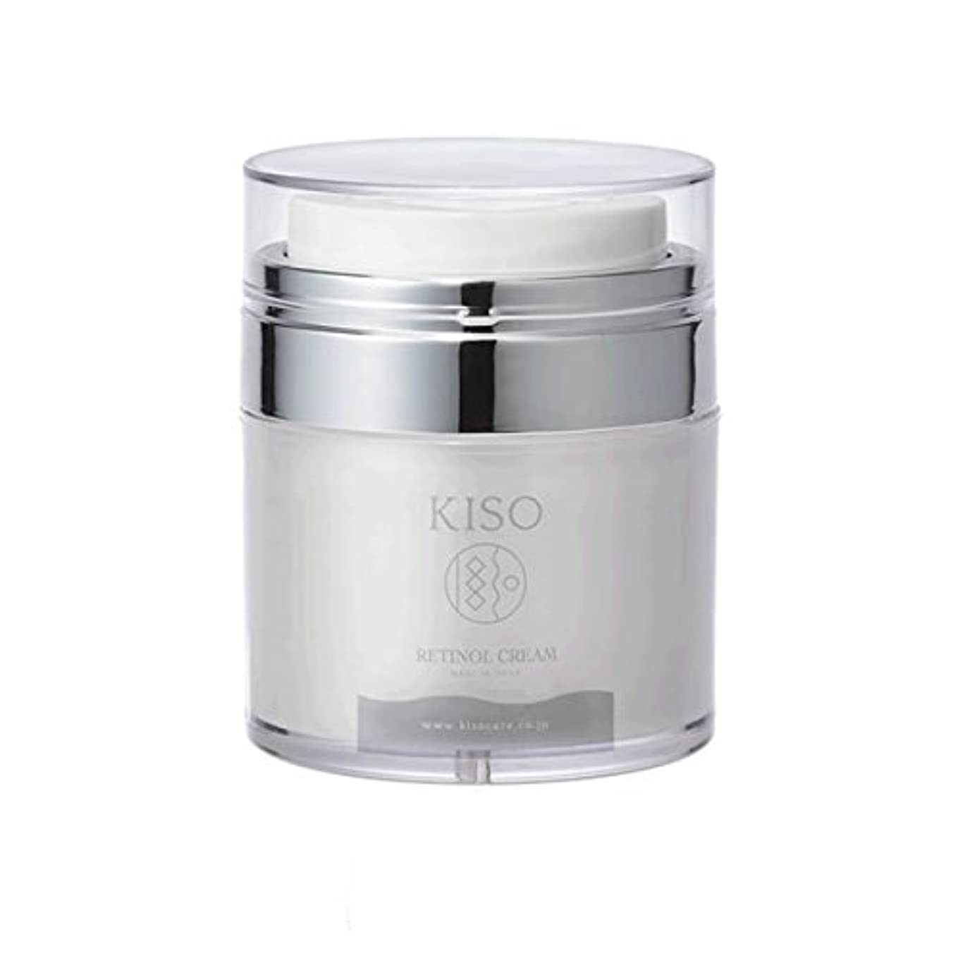 【キソ スーパーリンクルクリーム VA 45g】純粋レチノール原液を3%高配合 レチノール クリーム